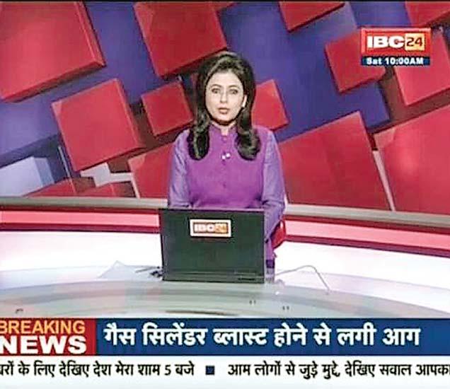 पतीच्या मृत्यूची बातमी वाचताना चॅनलची अँकर सुप्रीत कौर. - Divya Marathi