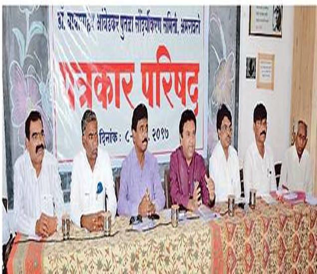 अमरावती येथे डॉ. बाबासाहेब आबेडकर यांच्या जयंती निमित्त पत्रकार परिषदेते माहिती देताना किशोर बोरकर. - Divya Marathi