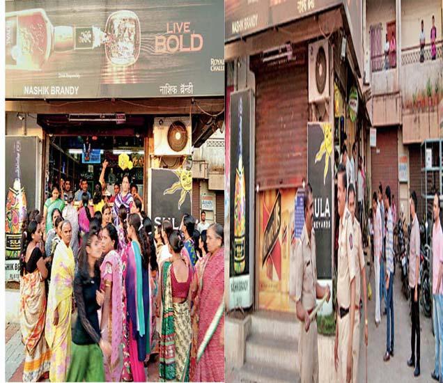 महिलांचा राैद्रावतार,पाेलिस बंदाेबस्तात दुकान सुरू - Divya Marathi