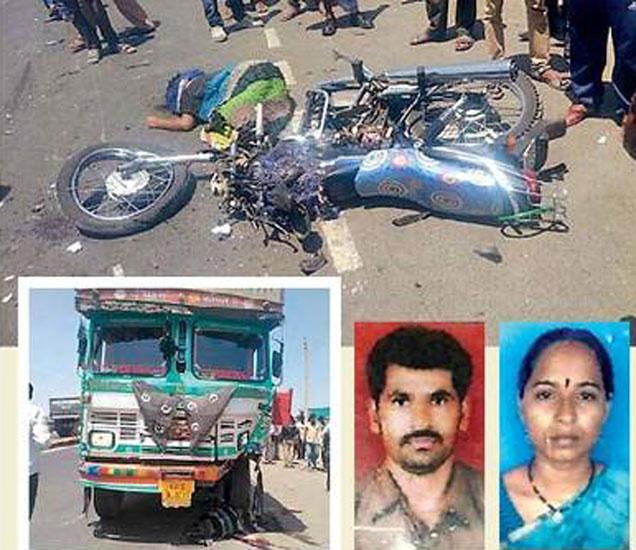 अपघातस्थळाचे दृश्य. ठार झालेले पती-पत्नी. - Divya Marathi