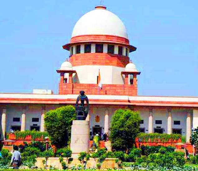 याचिकेत CAG ला इन्कम टॅक्स विभागासारखे अधिकार देण्याची मागणी केली होती. - Divya Marathi