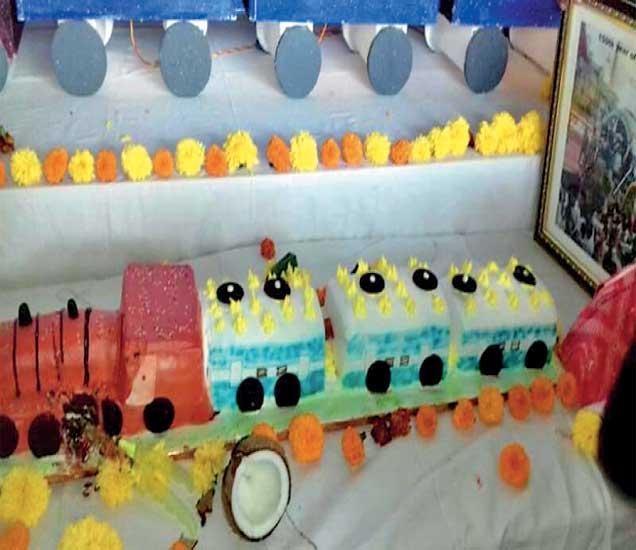 यावेळी रेल्वेसारखा दिसणारा केक कापण्यात आला. - Divya Marathi