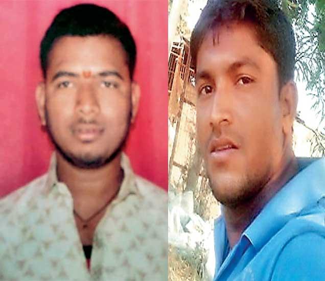 मनाेज सावंत  (२५) आणि राकेश शेवाळे (२४) या दोन तरुण शेतकऱ्यांनी कर्जबाजारीपणामुळे आत्महत्या केली. - Divya Marathi