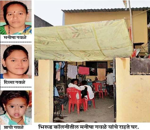 भिरूड कॉलनीतील मनीषा गवळे यांचे राहते घर. - Divya Marathi