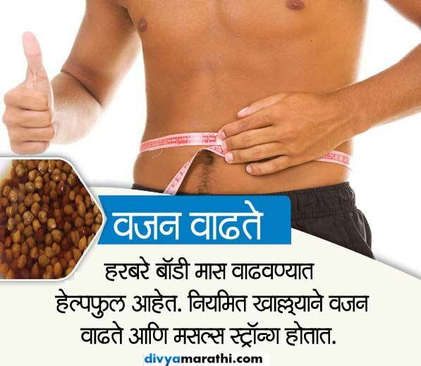 पुरुषांनी रोज खावेत भिजवलेले हरबरे, होतील हे 10 खास फायदे|जीवन मंत्र,Jeevan Mantra - Divya Marathi