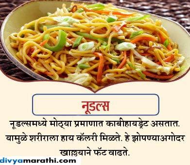झोपण्याअगोदर चुकूनही खाऊ नका आइस्क्रीम, येणार नाही झोप, असेच 8 पदार्थ...|जीवन मंत्र,Jeevan Mantra - Divya Marathi