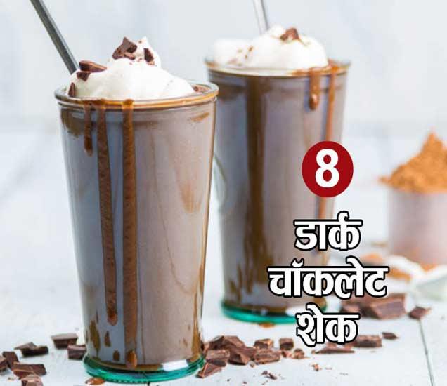 सडपातळ लोकांनी रोज प्यावे हे शेक, यामधून मिळतील दुप्पट फायदे|जीवन मंत्र,Jeevan Mantra - Divya Marathi