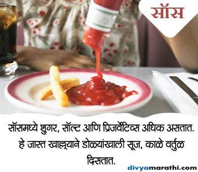Alert: जास्त खाल्ले हे 10 पदार्थ, तर तुम्ही व्हाल लवकर म्हातारे... जीवन मंत्र,Jeevan Mantra - Divya Marathi