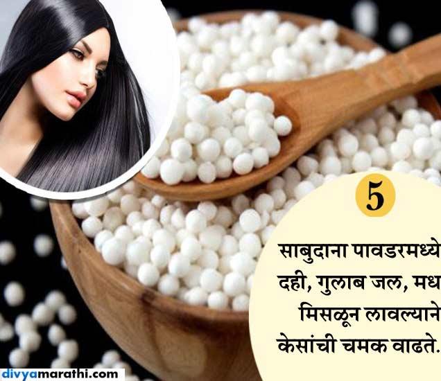 10 फायदे : फक्त 1 चमचा पांढ-या दान्यांनी चमकेल चेहरा, केस होतील काळे...|जीवन मंत्र,Jeevan Mantra - Divya Marathi