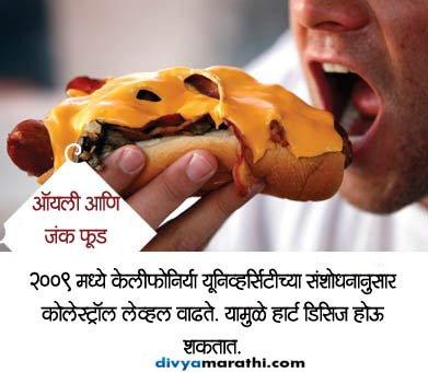 पुरुषांनी चुकूनही खाऊ नयेत हे 10 पदार्थ, अन्यथा होऊ शकते नुकसान...|जीवन मंत्र,Jeevan Mantra - Divya Marathi