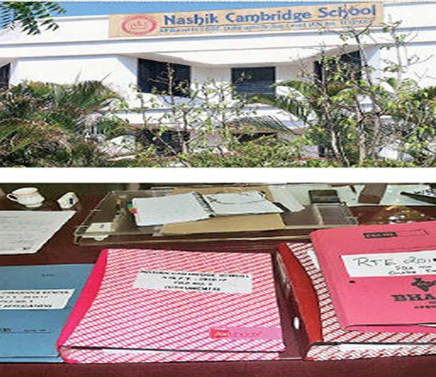 केंब्रिज शाळेच्या शिक्षणहक् प्रवेशाच्या तपासलेल्या फाइल. - Divya Marathi
