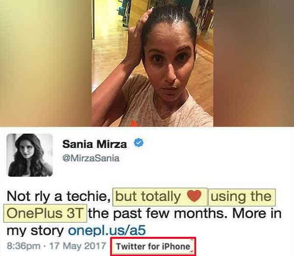 सानियाने मोबाईल फोन कंपनी \'वन प्लस 3 टी\' ला प्रमोट करताना आपल्या आयफोनद्वारे टि्वट केले. ज्यानंतर हे टि्वट व्हायरल झाले व फॅन्सनी तिची फिरकी घ्यायला सुरुवात झाली. - Divya Marathi