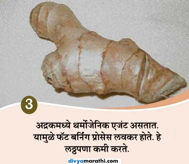 उन्हाळ्यातही रोज खा अद्रकचा एक लहान तुकडा, होतील 10 फायदे...|जीवन मंत्र,Jeevan Mantra - Divya Marathi