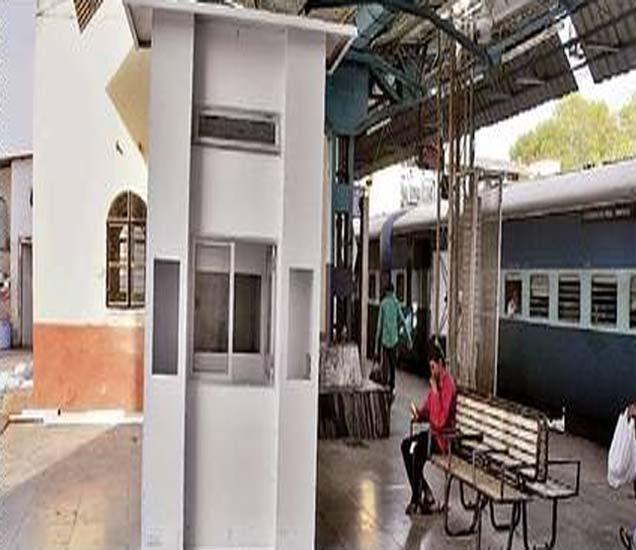 रेल्वेस्थानकावर प्लॅटफॉर्म क्र.३ वर बसवलेले 'वाॅटर व्हेंंडिंग मशीन'. - Divya Marathi