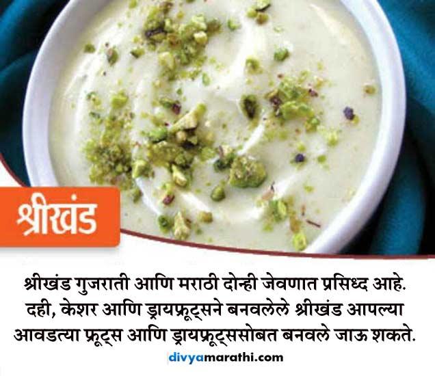 मोदींना आवडते भेंडी-कढी आणि श्रीखंड, हे आहेत त्यांचे फेव्हरेट फूड| - Divya Marathi