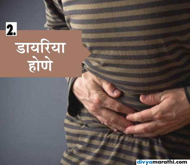 या मिनरलच्या कमतरतेने होतात पिंपल्स ? अवश्य खा हे 5 पदार्थ...|जीवन मंत्र,Jeevan Mantra - Divya Marathi