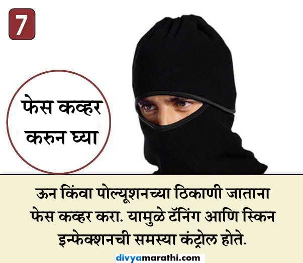 मुलींच्या या 7 टिप्स, मुलांनीही करव्या फॉलो, मिळतील फायदे... जीवन मंत्र,Jeevan Mantra - Divya Marathi