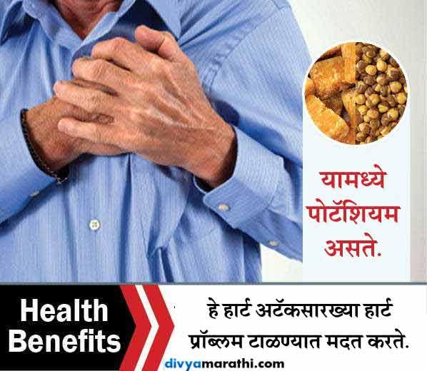 हा आहे पुरुषांसाठी खास फॉर्मूला, यामुळे मिळतील 10 फायदे...|जीवन मंत्र,Jeevan Mantra - Divya Marathi