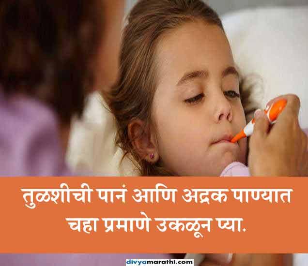 आयुर्वेद : पावसाळ्यातील आजार असे लावा पळवून, 10 घरगुती टिप्स|जीवन मंत्र,Jeevan Mantra - Divya Marathi
