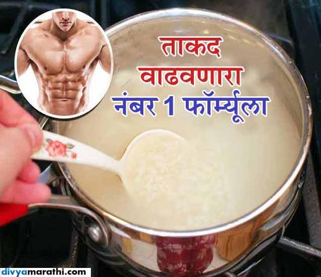11 उपाय : तांदळाच्या पाण्यात मिसळून प्या हे पदार्थ, मिळतील डबल फायदे... जीवन मंत्र,Jeevan Mantra - Divya Marathi