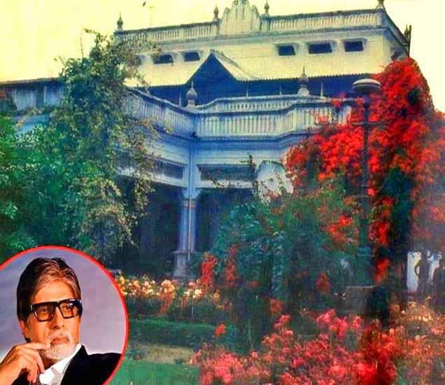 इलाहाबादमधील या बंगल्यातील एक चतुर्थांथ हिस्स्यात राहत होते बीग बी - Divya Marathi