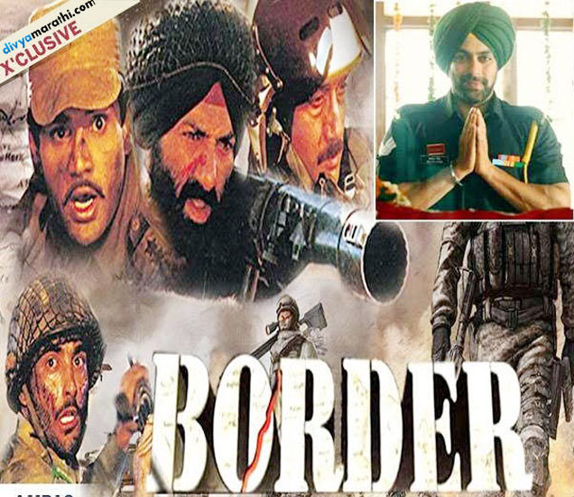 'बॉर्डर'चे पोस्टर, इनसेट-सलमान खान. - Divya Marathi
