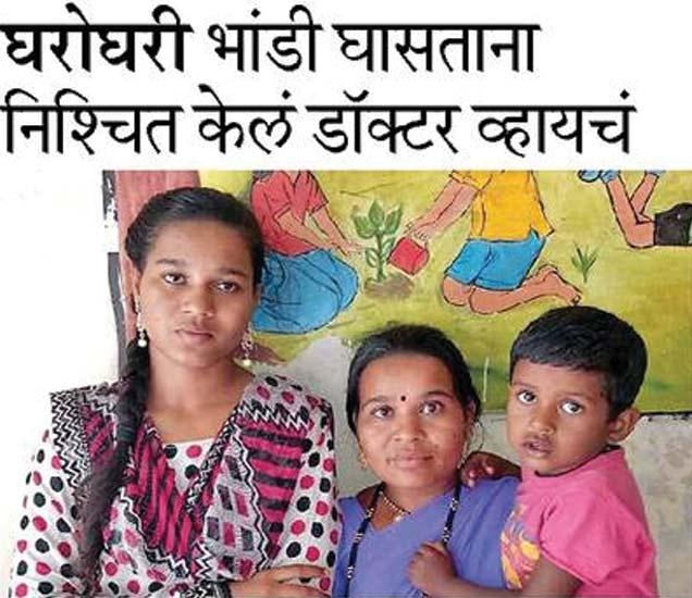 82.8% रोहिणी मैंदे - Divya Marathi