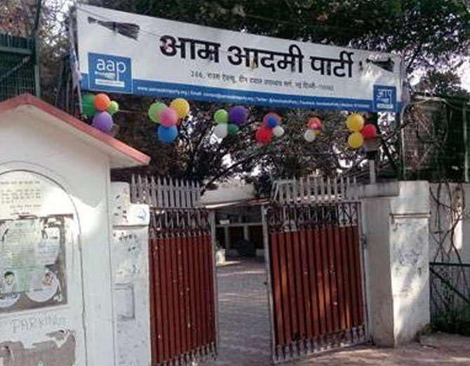 दिल्लीतील दीनदयाल उपाध्याय मार्गावर आम आदमी पक्षाचे कार्यालय आहे. (संग्रहित फोटो) - Divya Marathi