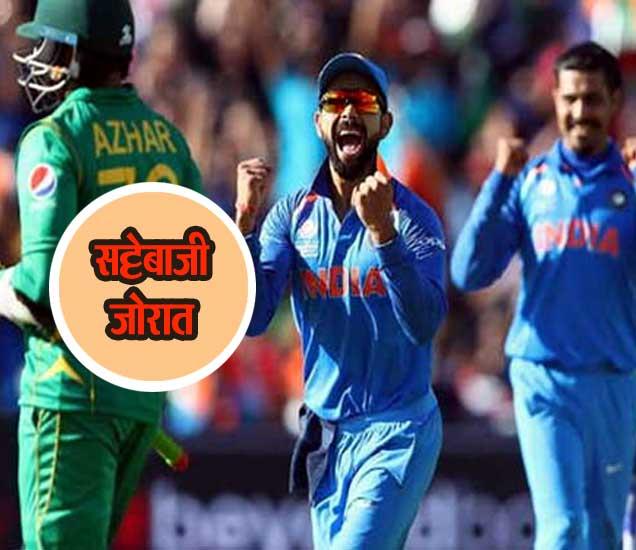 भारत -पाकदरम्यान उद्या दुपारी 3 वाजता लंडनच्या ओव्हल मैदानावर फायनल होईल. - Divya Marathi