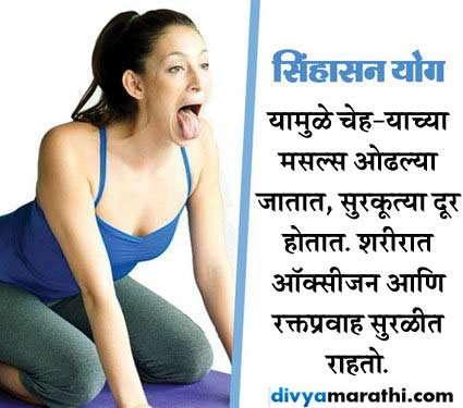 तजेलदार त्वचेसाठी ट्राय करा या 6 Tips, दिर्घकाळ फ्रेश राहते स्किन... जीवन मंत्र,Jeevan Mantra - Divya Marathi