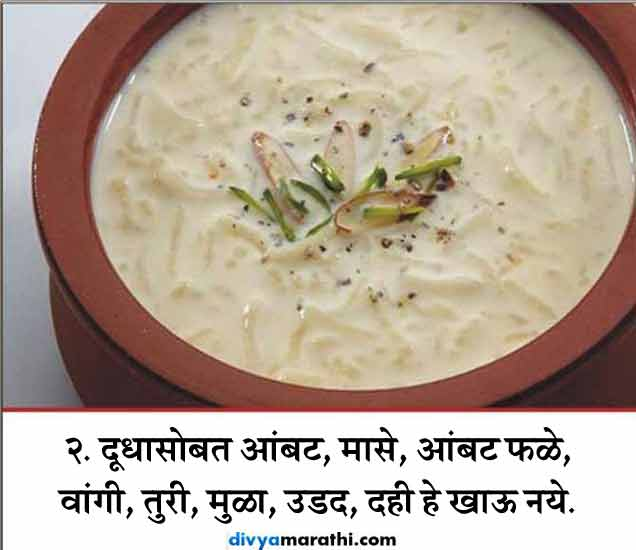 हे 5 प्रकारचे पदार्थ खाणे चांगले नसते, यामुळे होतात आजार...  - Divya Marathi
