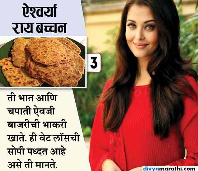 या भाकरीने वजन कमी करतेय करीना, का आहे ही भाकरी खास?  - Divya Marathi