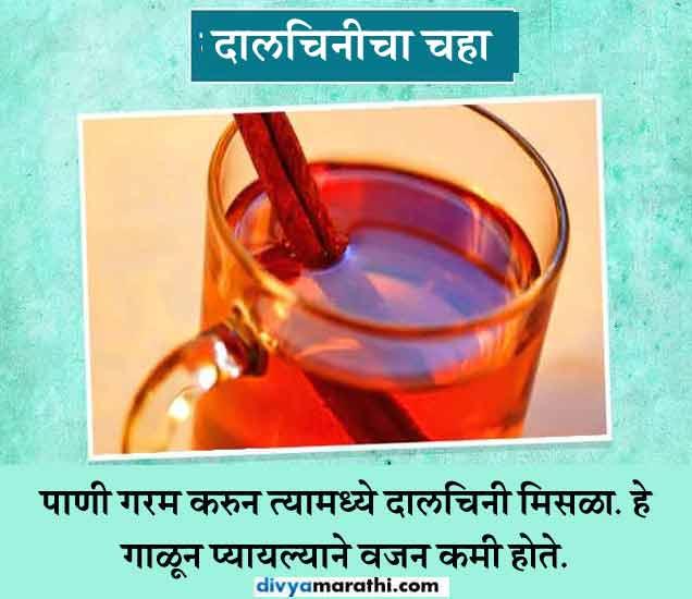 5 मिनिटांच्या या उपायाने 30 दिवसात कमी करा वजन, असे करा यूज जीवन मंत्र,Jeevan Mantra - Divya Marathi