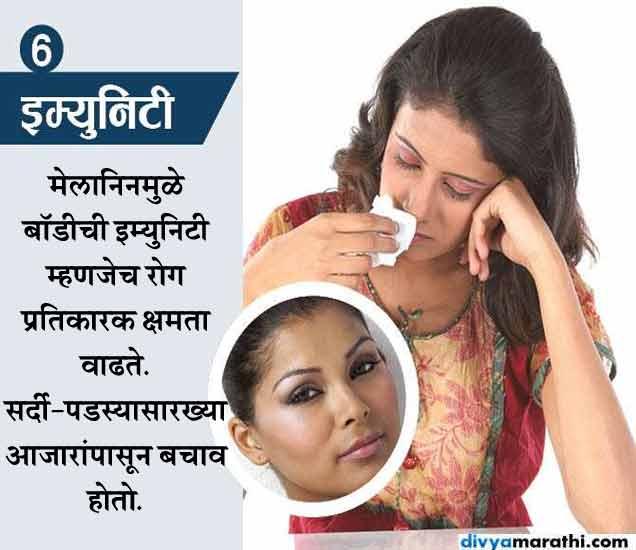 सावळे असल्याचे आहेत 7 आरोग्य फायदे, कदाचित तुम्हाला माहिती नसतील...|जीवन मंत्र,Jeevan Mantra - Divya Marathi