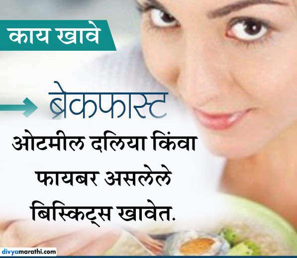 फक्त 1 आठड्यात कमी करा 3 किलो वजन, हा आहे सर्वात सोपा डाएट प्लॅन जीवन मंत्र,Jeevan Mantra - Divya Marathi