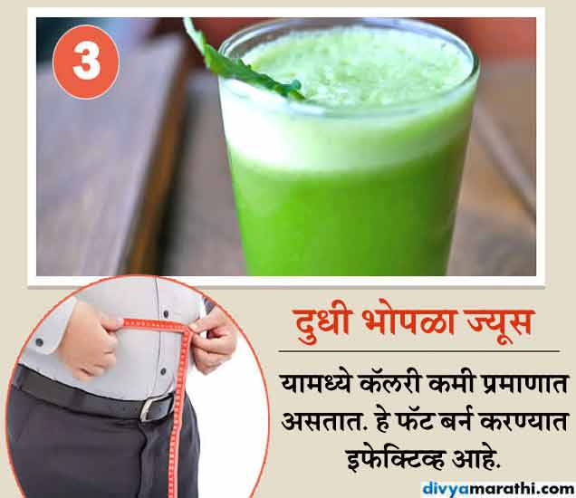 लग्नानंतर पुरुषांनी असे कंट्रोल करावे वजन, तुम्हीही करु शकता ट्राय|जीवन मंत्र,Jeevan Mantra - Divya Marathi