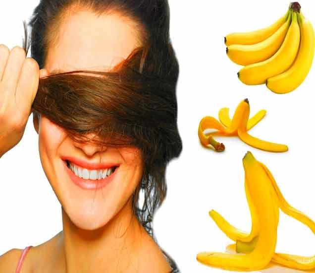 Tips: फेकू नका केळीची साल, होतील 10 खास फायदे...|जीवन मंत्र,Jeevan Mantra - Divya Marathi