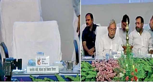 व्यासपीठावर तेजस्वींची रिकामी खुर्ची. - Divya Marathi