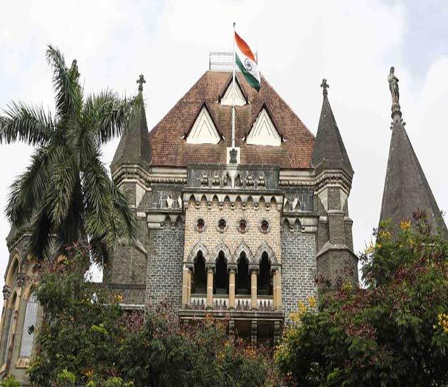 पुणे महापालिकेतील समाविष्ट गावांविषयी प्रतिज्ञापत्र राज्य सरकारने मुंबई हायकोर्टात दिले आहे. - Divya Marathi