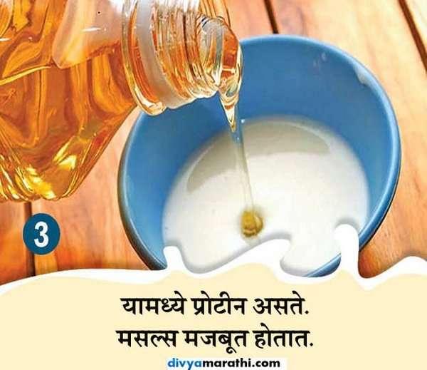 वजन कमी करण्यासाठी ही पध्दत वापरतात Americans, तुम्हीही करु शकता ट्राय|जीवन मंत्र,Jeevan Mantra - Divya Marathi