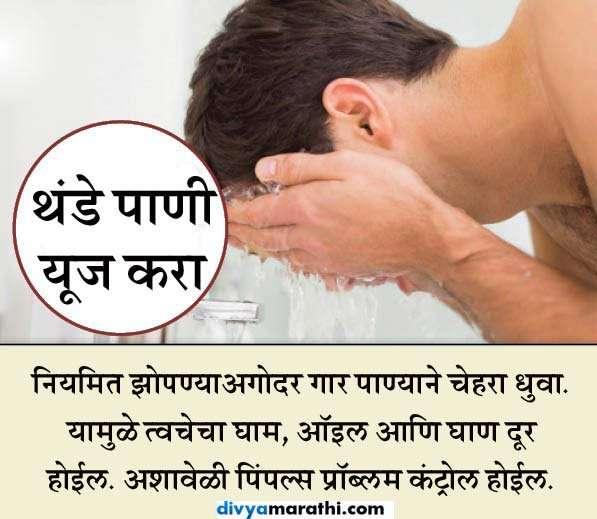 पुरुषांनी ट्राय कराव्यात महिलांच्या या 7 टिप्स, मिळेल नॅचरल स्किन... जीवन मंत्र,Jeevan Mantra - Divya Marathi