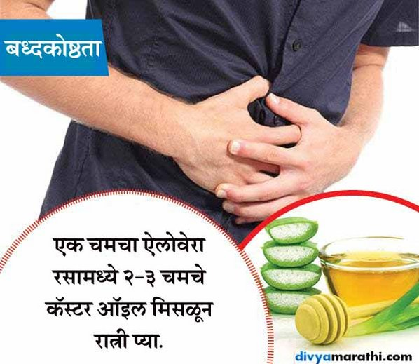 यूज करा फक्त एक चमचा एलोवेरा, होतील हे 10 Amazing फायदे|जीवन मंत्र,Jeevan Mantra - Divya Marathi