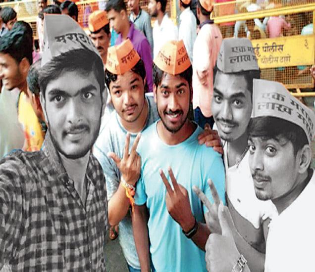 मुंबईत बुधवारी झालेल्या मराठा क्रांती मोर्चात औरंगाबादचे तरुण व त्यांच्या मित्रांनी सेल्फी टिपली. ती तिघांसाठी बहुतेक शेवटचीच ठरली. - Divya Marathi