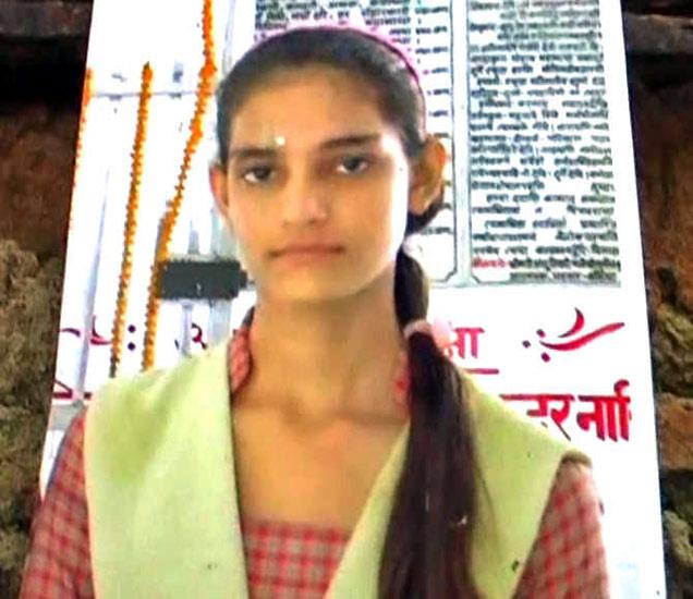 12वीची स्टुडंट रागिणीचा गावच्या सरपंचाच्या मुलाने भररस्त्यात खून केला. - Divya Marathi