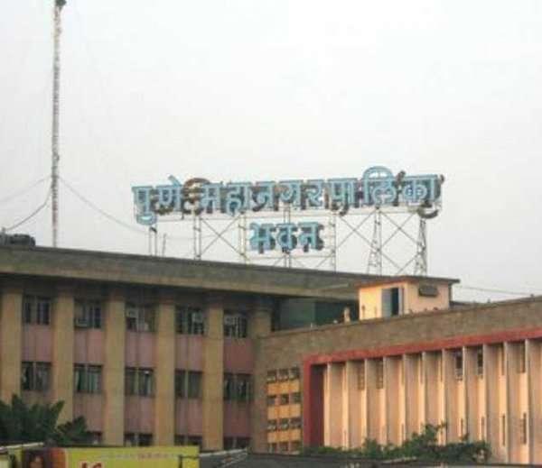 पुणे महापालिकेची मुख्य इमारत. - Divya Marathi