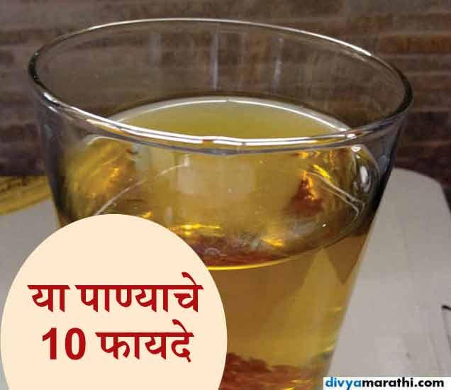 या 10 प्रकारच्या लोकांनी प्यावे हे पाणी, होतील अमेझिंग फायदे... जीवन मंत्र,Jeevan Mantra - Divya Marathi