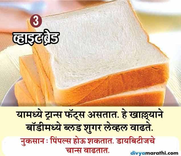 पुरुषांनी खाऊ नयेत हे 7 पदार्थ, होऊ शकतात हे 14 दुष्परिणाम...|जीवन मंत्र,Jeevan Mantra - Divya Marathi