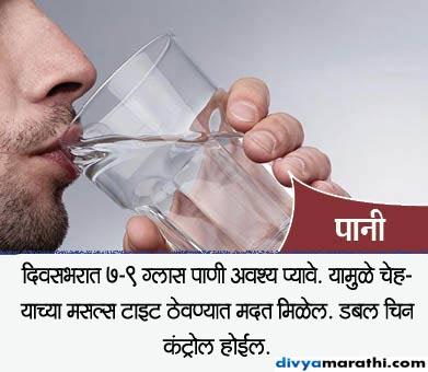 या 7 कारणामुळे होते डबल चिन, अशाप्रकारे दूर होईल ही समस्या... जीवन मंत्र,Jeevan Mantra - Divya Marathi