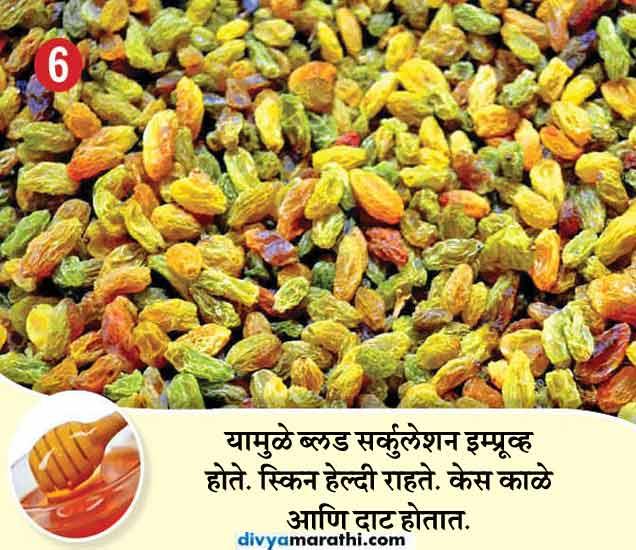 मनुक्यामध्ये मिसळून खा मध, याचे आहेत हे 10 फायदे जीवन मंत्र,Jeevan Mantra - Divya Marathi