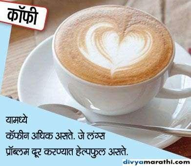 खात राहा हे 7 पदार्थ, श्वासाच्या आजारांपासन रहाल सदैव दूर...|जीवन मंत्र,Jeevan Mantra - Divya Marathi